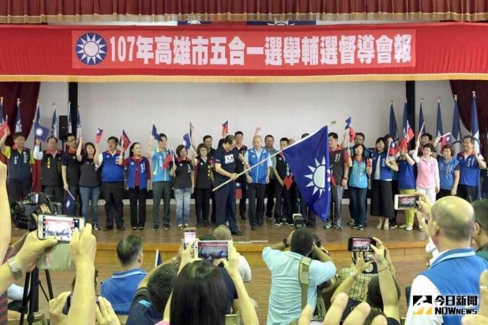 韓國瑜公布LINE官方帳號 同步舉辦五合一選戰授旗