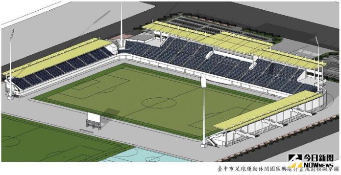 延續世足熱潮 中市府興建足球園區並籌組城市隊