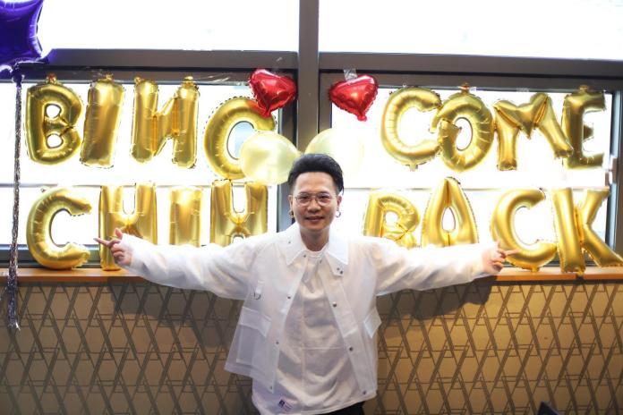 ▲蕭秉治(廷廷)在上海舉辦粉絲同樂會。(圖/相信音樂提供, 2018.07.18)