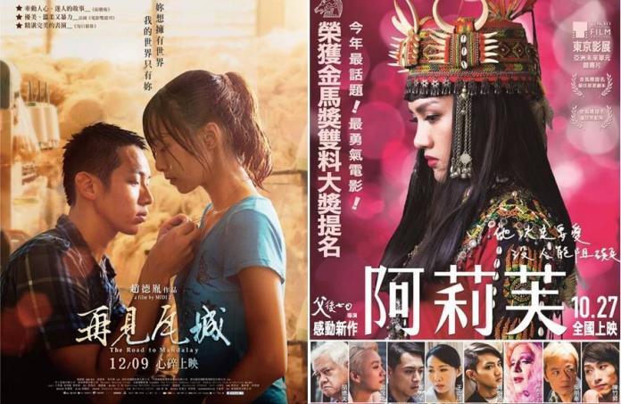 《再見瓦城》、陳竹昇有望為台爭光 亞太影展入圍出爐
