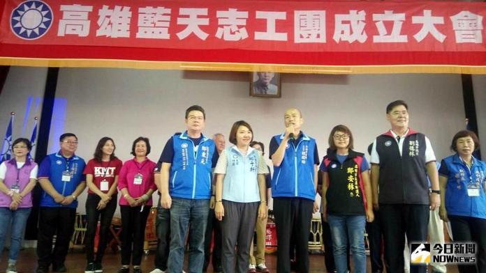 ▲國民黨高雄藍天志工團今日正式成立。(圖/記者許高祥攝)