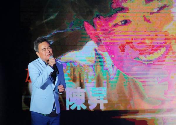 陳昇不忌諱 揪歌迷30年後「華人公墓」見