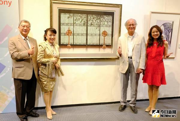 亞洲當代<b>版畫</b>展在竹縣 翁倩玉等<b>版畫</b>家驚艷登場
