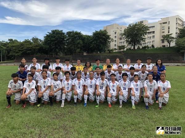 ▲中華女子U-16代表隊。(圖/中華足協提供)