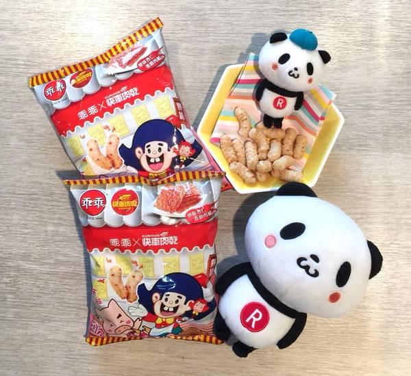 中元商機/食品業瘋跨界聯名 強強合作讓零食華麗變身