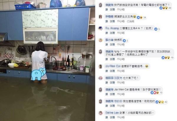 ▲住在麻豆的張姓網友下半身泡在髒水中煮飯,網友看了大讚「母愛真偉大」。(圖/翻攝自臉書「爆料公社」)