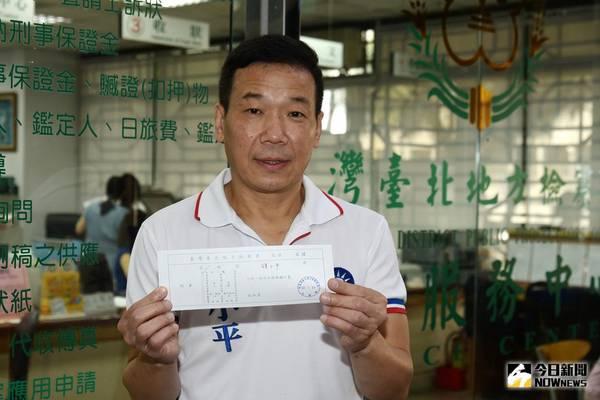 ▲台北市議員鍾小平。(資料照片/NOWnews)