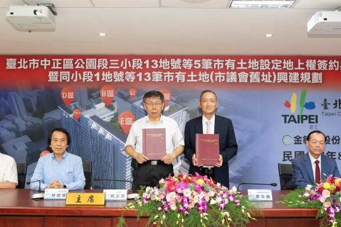 競辦傳內鬥 柯文哲:分工不合作是中華民國政府特色