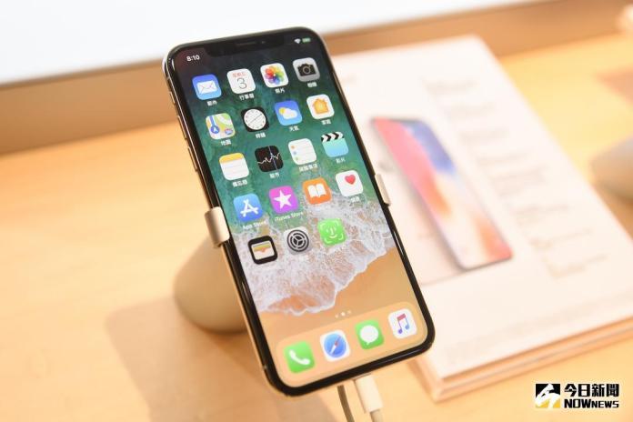 ▲ iPhone X。(圖/記者陳明安攝,2017.11.03)