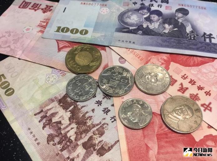 ▲新台幣匯率。(圖/NOWnews資料照)