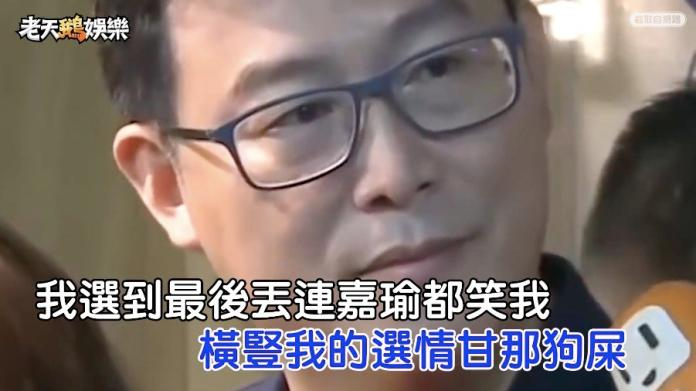 ▲改編神曲「憨智回頭」令許多網友笑翻。(圖/翻攝自臉書粉絲頁「老天鵝娛樂」, 2018.8.11)