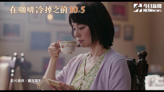影/姊姊得到「一杯咖啡的時間」 終於見到死去妹妹