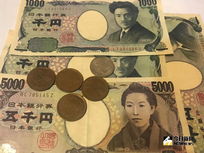 ▲避險需求推升日圓,日圓兌新台幣換匯價創1個月新高。(圖/記者顏真真攝)