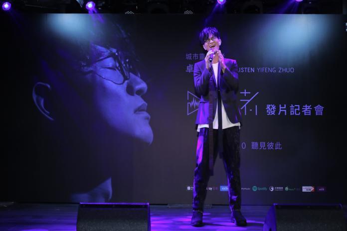 卓義峯舉辦發片記者會。(圖/熱帶娛樂提供 ,2018.09.06)