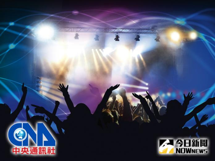 中央社 娛樂 / NOWnews