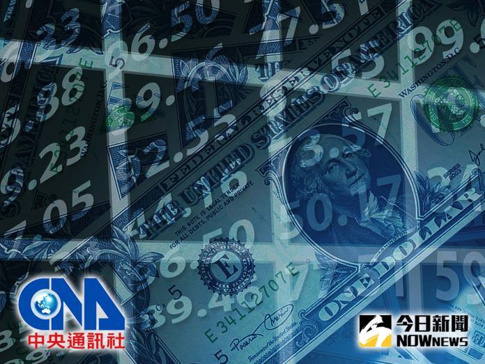 中央社 財經 / NOWnews