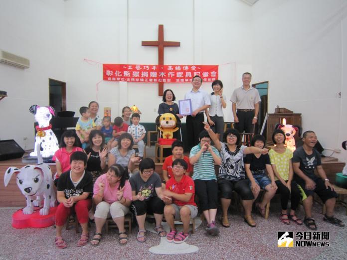 影/彰化監獄捐贈木作家具 贈二林喜樂保育院