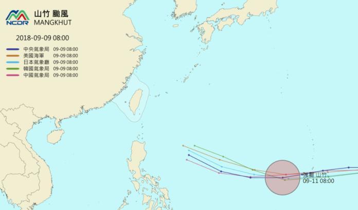 <br> ▲颱風「山竹」今( 9 )日下午轉為中颱,預估最快 11 日增強為強颱。(圖/翻攝自天氣與氣候監測網)