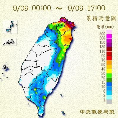 <br> ▲熱帶性低氣壓在北部地區帶來驚人雨勢。(圖/翻攝自中央氣象局)