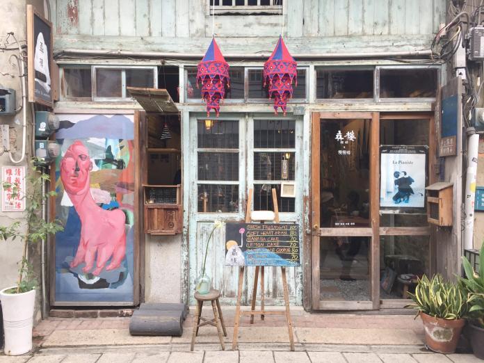 台南神農街的老宅咖啡廳