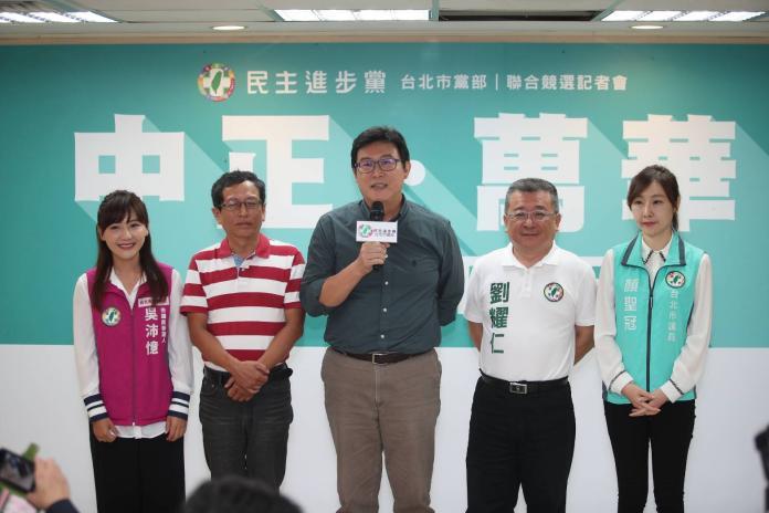 民進黨台北市長參選人姚文智11日表示,不會優先把工作機會給反年改的王八蛋。( 圖 / 姚文智辦公室提供)