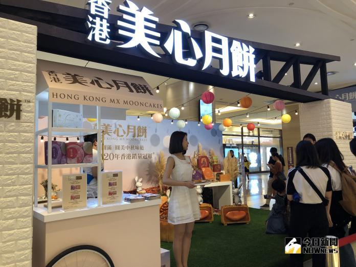 <br> ▲美心月餅即日起至 9 月 21 日來台開設快閃店。(圖/記者陳致宇攝)