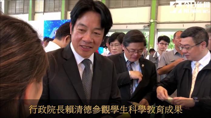 行政院長賴清德16日與台南市代理市長李孟諺共同宣布,將於生產路上的15公頃市有文教用地,建置「國立科學教育體驗未來館」。