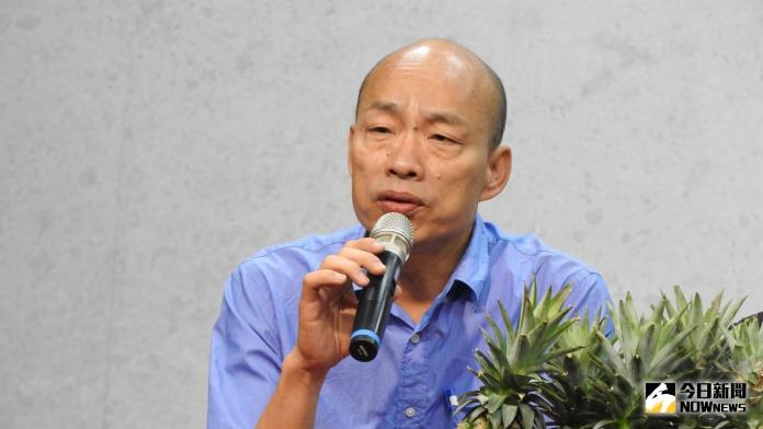 ▲國民黨高雄市長參選人韓國瑜。(圖/ NOWnews 資料照)