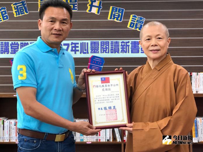 市長張錦昆