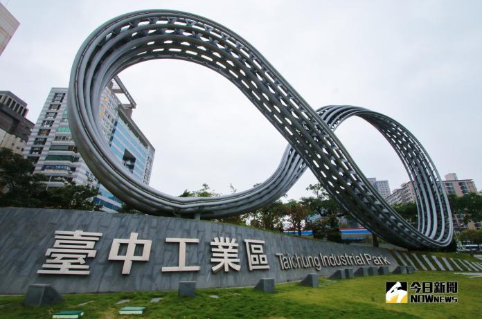 中市府排除投資障礙 廠商增加投資近90億