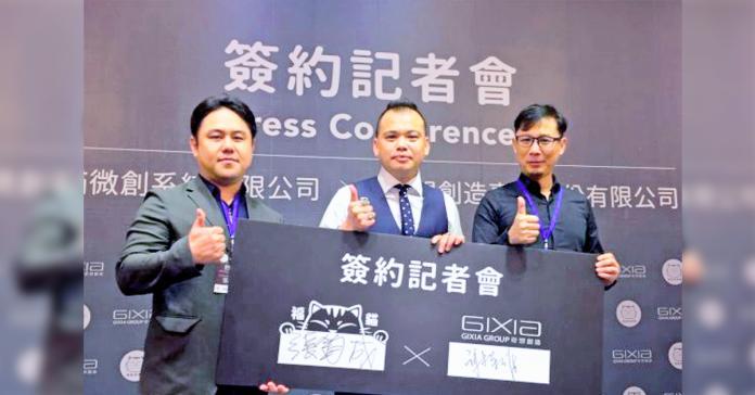 「福貓」聯手工業設計教父 打造台灣「新零售王國」
