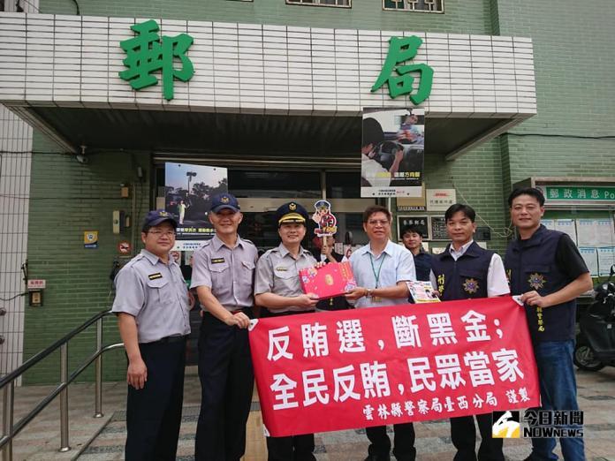 麥寮郵局經理成功阻詐騙 臺西警長親致謝