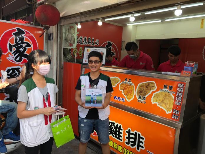 今日暖新聞》豪哥雞排二林創始店 中秋捐一日所得捐家扶