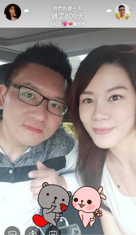 ▲童仲彥在臉書上傳照片,坦承與「小紅豆」已在一起 800 天。(圖/取自童仲彥臉書)