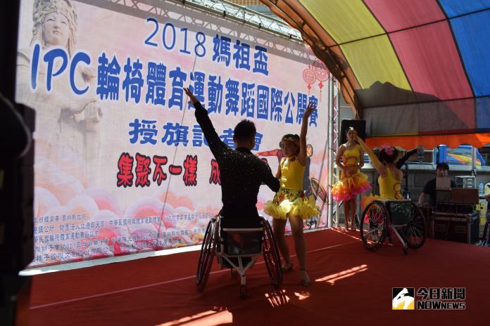 世界盃輪椅國標舞 北港鎮隆重登場