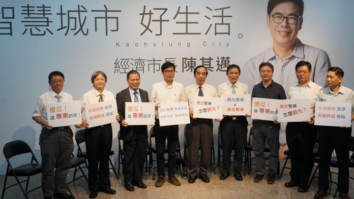 高雄醫界痛批韓國瑜 賤賣台灣醫療資源