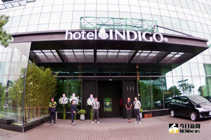▲繼高雄之後,新竹英迪格酒店今( 28 )日正式開幕。(圖/記者陳致宇攝, 2018.09.28)