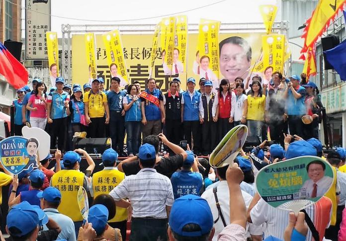 <b>屏東縣長</b>參選人蘇清泉總部成立 打造健康好生活