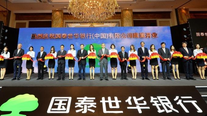 ▲ 國泰世華銀行(中國)有限公司舉行開業酒會。(圖:國泰世華銀行提供)