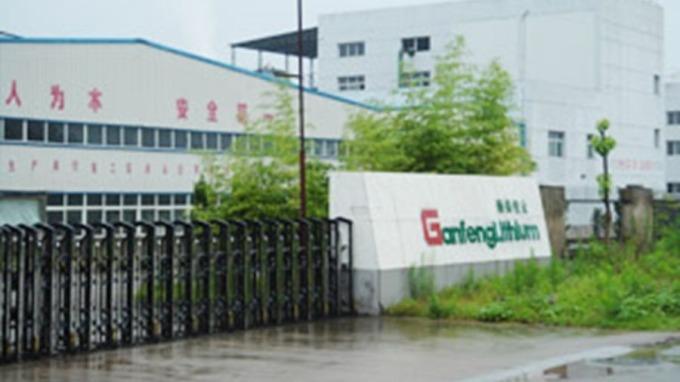 ▲ 贛鋒鋰業擬赴香港IPO。 (圖:贛鋒鋰業官網)