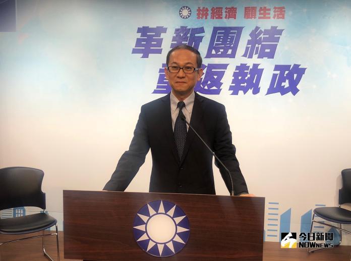 前綠委告吳敦義搓圓仔湯 國民黨:根本烏龍告發