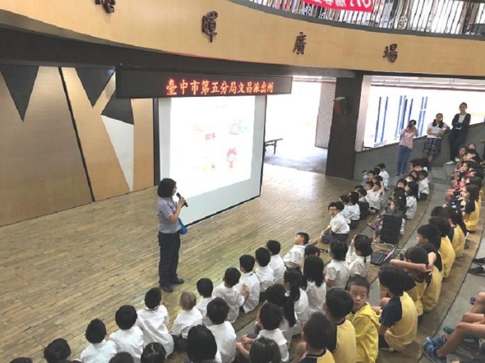 文昌派出所到慎齋小學宣講 宣導守法與自我保護