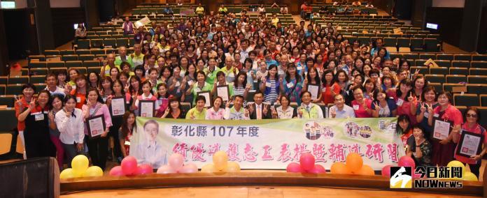 影/有您們真好! 林明裕表揚274位績優導護志工
