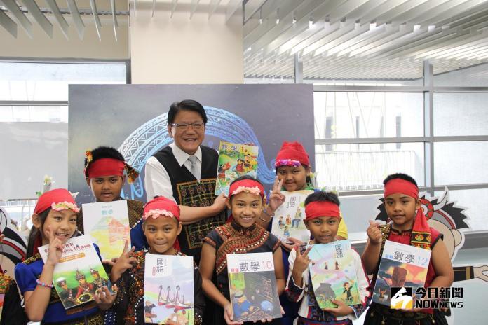 全國第一套原民本位教科書 融入<b>排灣族</b>生活文化