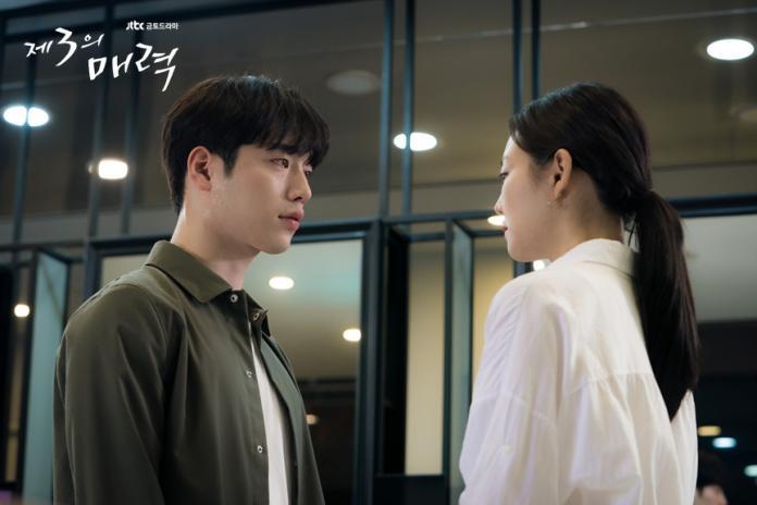 <br> ▲▼《第3種魅力》主打男女主角相遇又離別的愛情故事。(圖/JTBC官網)