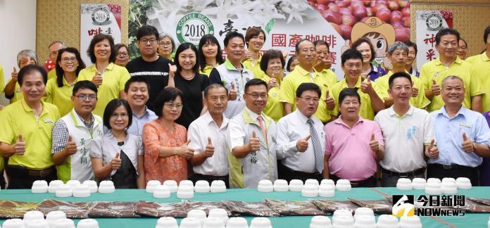 影/2018臺灣國產咖啡品質評鑑示範賽