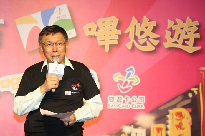 近20所大學的學生會將於21日舉辦「雙北市長青年論壇」,台北市長柯文哲仍婉拒出席,他11日表示,「人活在世界上,也不是人家叫你做你就一定要做。」(資料照片/北市府提供)