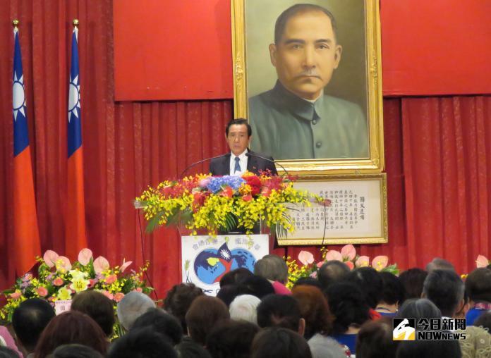 前總統馬英九11日出席華僑救國聯合總會舉辦的66屆華僑節大會活動。(圖/記者葉滕騏攝,2018.10.11)