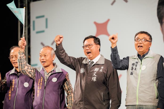首場<b>勞工後援會</b>成立 鄭文燦:站在第一線為勞工發聲
