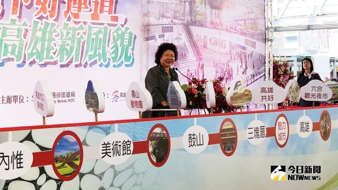 ▲陳菊希望鐵道局與高市府可以把第二階段工程做好。(圖/記者郭俊暉攝 , 2018.10.14)